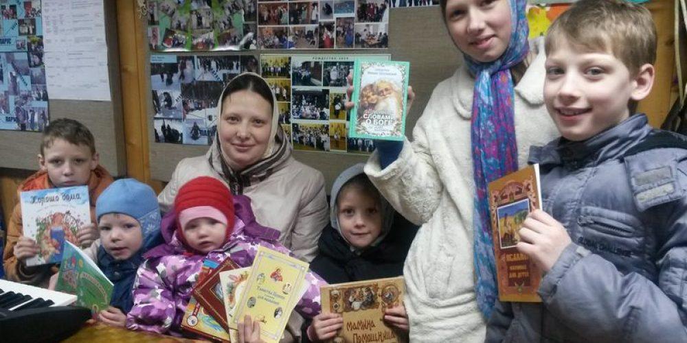 На приходе храма прав. Иоанна Русского в Кунцево закончилась акция «Подари книгу»