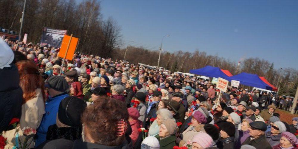 11 апреля 2014 года, около монумента «Трагедия народов», установленном на Поклонной горе в память о жертвах фашистского геноцида, состоялся традиционный митинг, посвященный Международному дню освобождения узников фашистских концлагерей