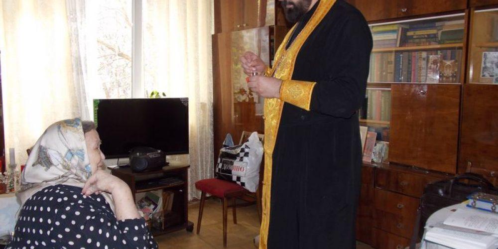 Причащение и поздравление болящих на дому