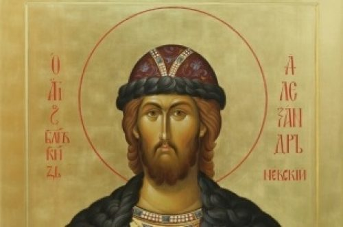 6 декабря день памяти великого князя Александра Невского