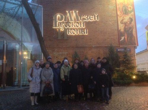 Экскурсия в Музей Русской иконы
