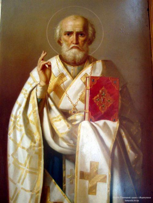 19 декабря день святителя Николая Чудотворца