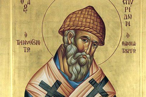 25 декабря день памяти святителя Спиридона Тримифунтского