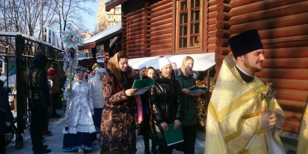 Детское Рождественское шествие в храме прав. Иоанна Русского