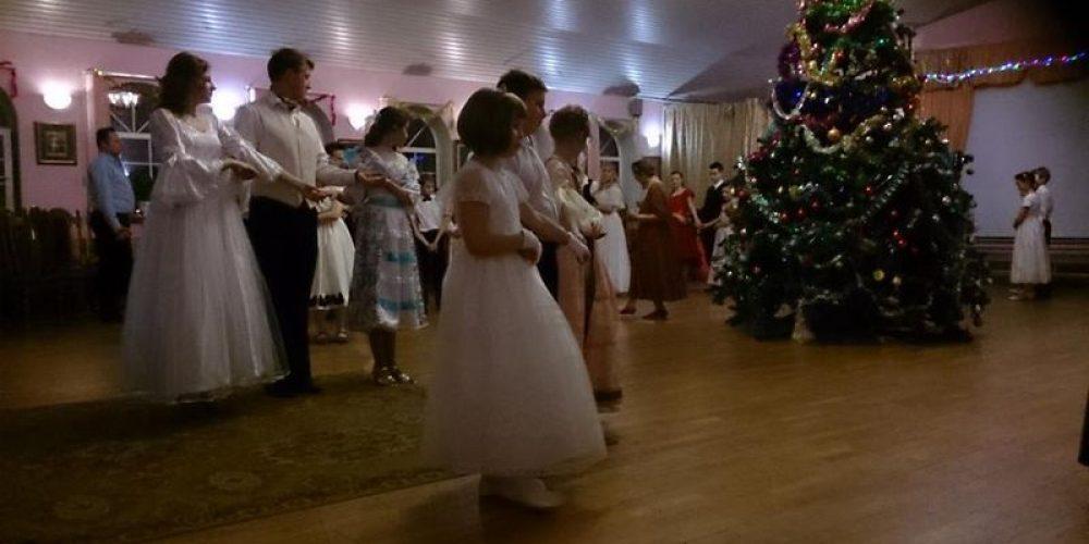 Бал «Рождественская елка» для детей