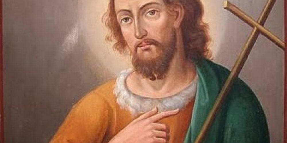 20 января Собор Предтечи и Крестителя Господня Иоанна
