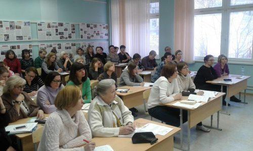 Встреча в школе № 56