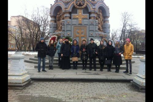 Экскурсия по центру Москвы