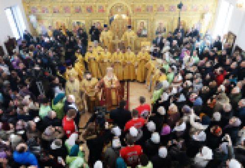 Святейший Патриарх Кирилл освятил храм священномученика Ермогена, Патриарха Московского и всея Руси, в Крылатском г. Москвы