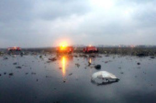 Авиакатастрофа в Ростове-на-Дону Boeing 737-800 Flydubai