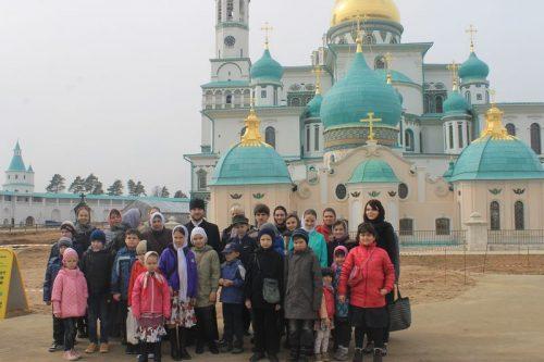 Поездка Воскресной школы храма Святителя Спиридона Тримифунтского в Новоиерусалимский монастырь