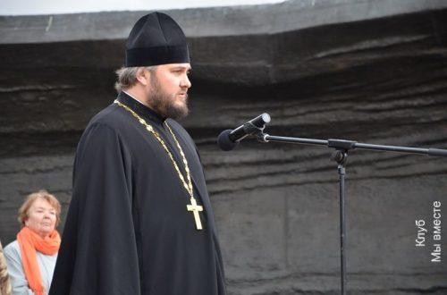 Мемориальный митинг и заупокойная лития 11 апреля 2016 года на Поклонной Горе