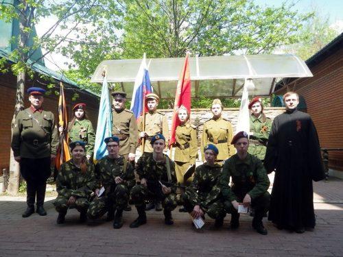 Памяти павшим воинам-тропаревцам