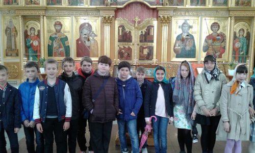 Экскурсия для школьников Центра образования №1296