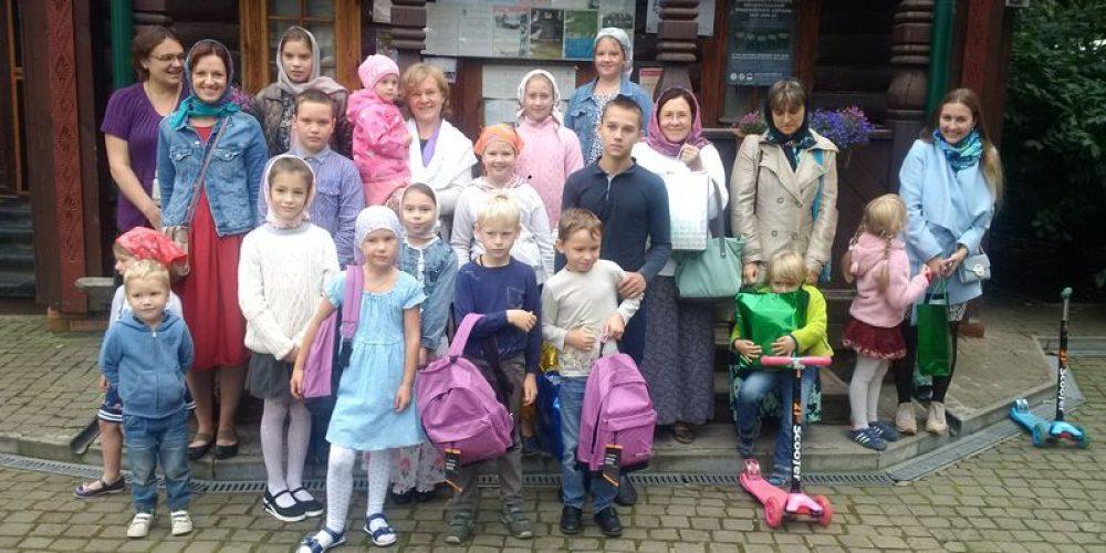 Школьные принадлежности для многодетных