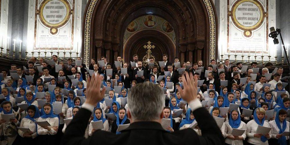100-летие восстановления Патриаршества на Руси