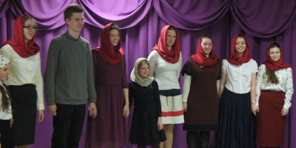 Праздничный спектакль молодежного объединения «Верность» в храме прав. Иоанна Русского в Кунцево