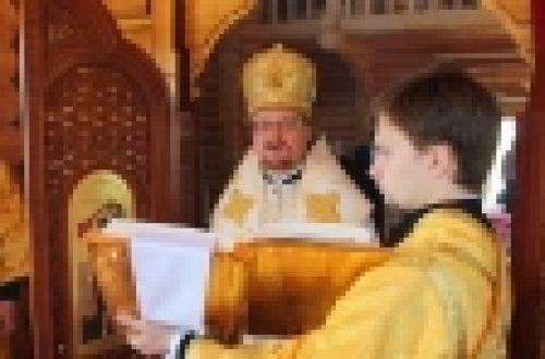 Епископ Бронницкий Игнатий совершил Божественную Литургию в храме свв. Кирилла и Мефодия в селе Чисмена