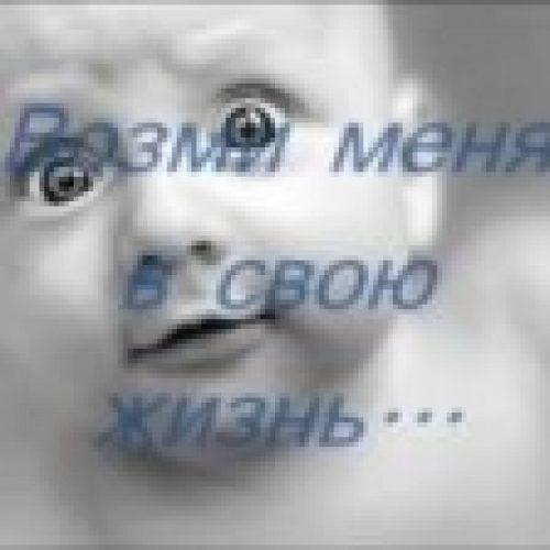 Епископ Бронницкий Игнатий, председатель Синодального отдела по делам молодежи примет участие в пресс-конференции «Россия — за жизнь! Россия — без абортов!»