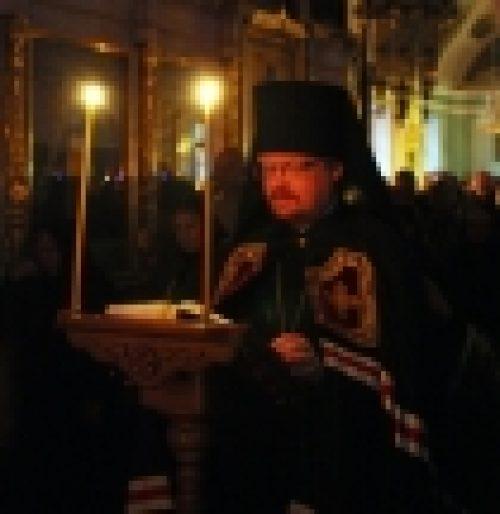 Епископ Бронницкий Игнатий совершил повечерие с чтением Великого канона прп. Андрея Критского в храме Рождества Иоанна Предтечи на Пресне