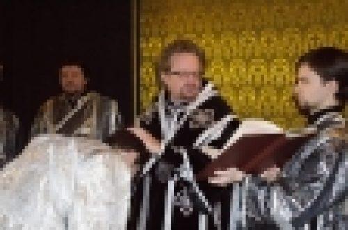 В пятницу первой седмицы Великого поста епископ Выборгский и Приозерский Игнатий совершил Литургию Преждеосвященных Даров в Богоявленском соборе в Елохово