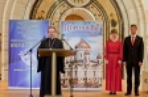 Приветственное слово епископа Выборгского и Приозерского Игнатия участникам молодежного форума «Вера и Дело»