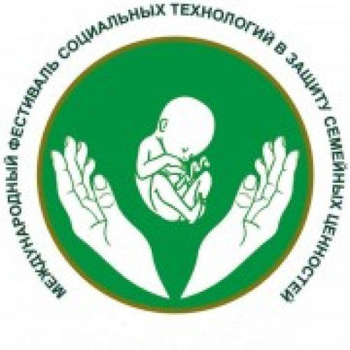 Завершился прием заявок на участие в международном фестивале «За жизнь»