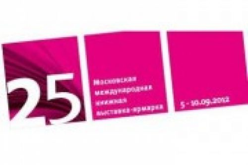 В рамках XXV Московской международной книжной выставки-ярмарки Издательский Совет организует торгово-экспозиционный блок издательств, выпускающих православную литературу