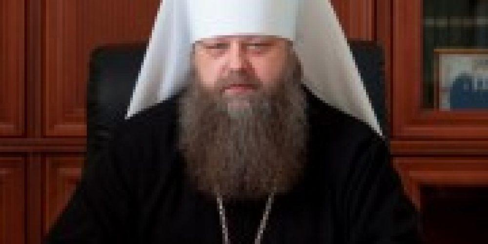 Митрополит Ростовский и Новочеркасский Меркурий ответил на вопросы посетителей сайта Синодального информационного отдела