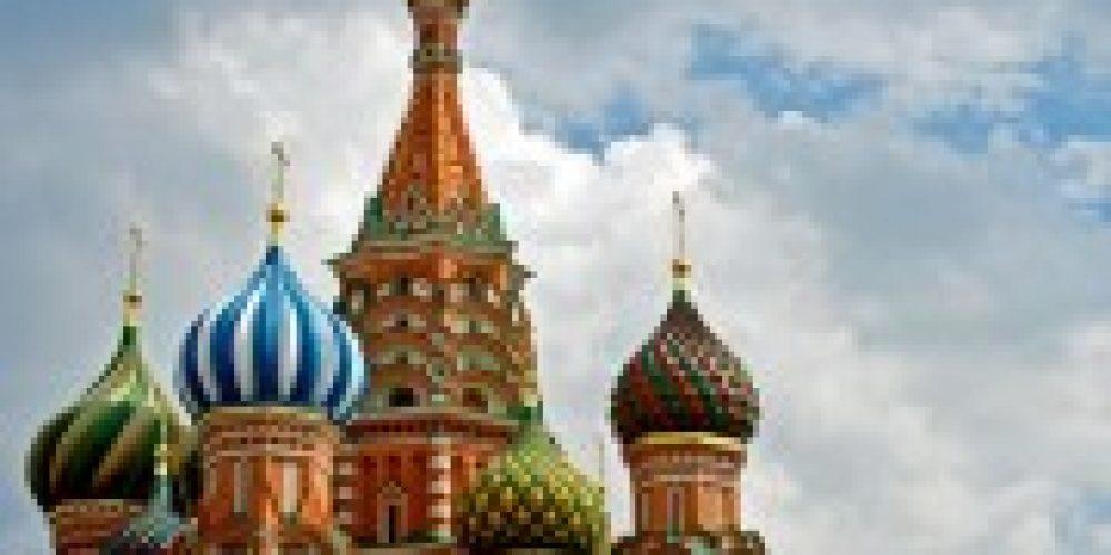 День Покровского собора отмечают в Москве