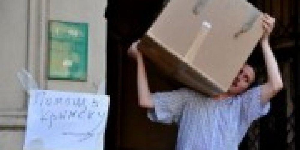 В московский пункт сбора помощи для Крымска требуются добровольцы