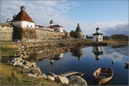 Предстоятель Русской Православной Церкви провел рабочую встречу по вопросам восстановления Соловецкого монастыря