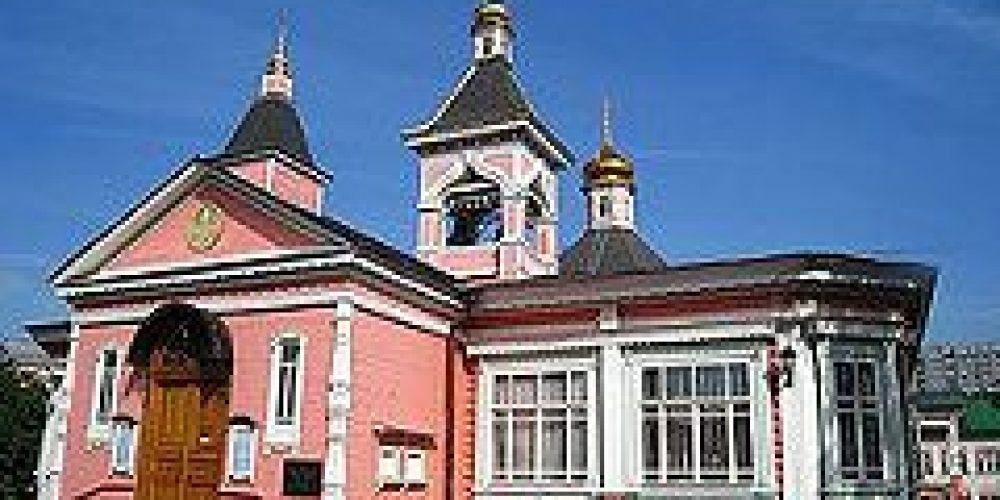 В храме Преображения Господня в Богородском обсудили вопросы оказания помощи наркозависимым