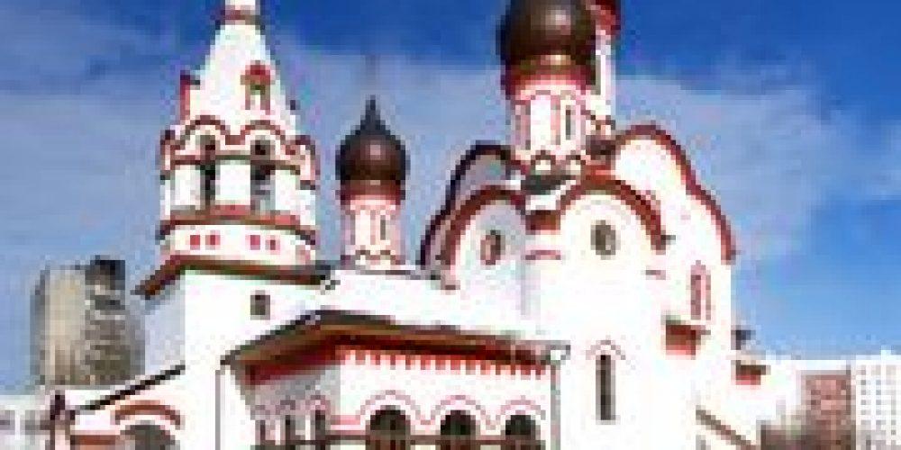 Приход храма Живоначальной Троицы в Старых Черемушках организовал праздник для студентов и аспирантов МГУ