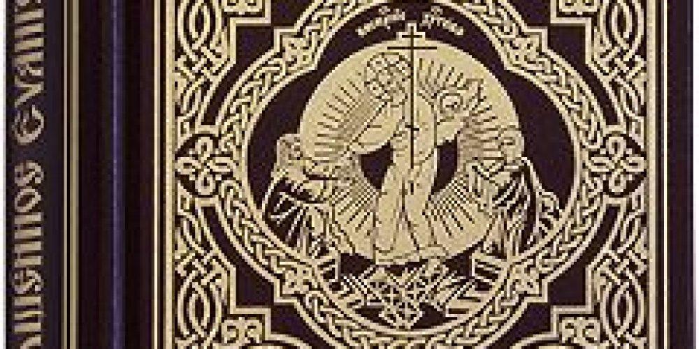 Издательство Московской Патриархии выпустило в свет Священное Евангелие (богослужебное)