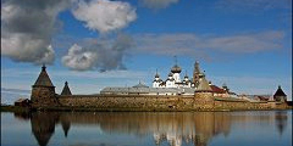 Соловецкий монастырь примет участие в организации международной научно-практической конференции