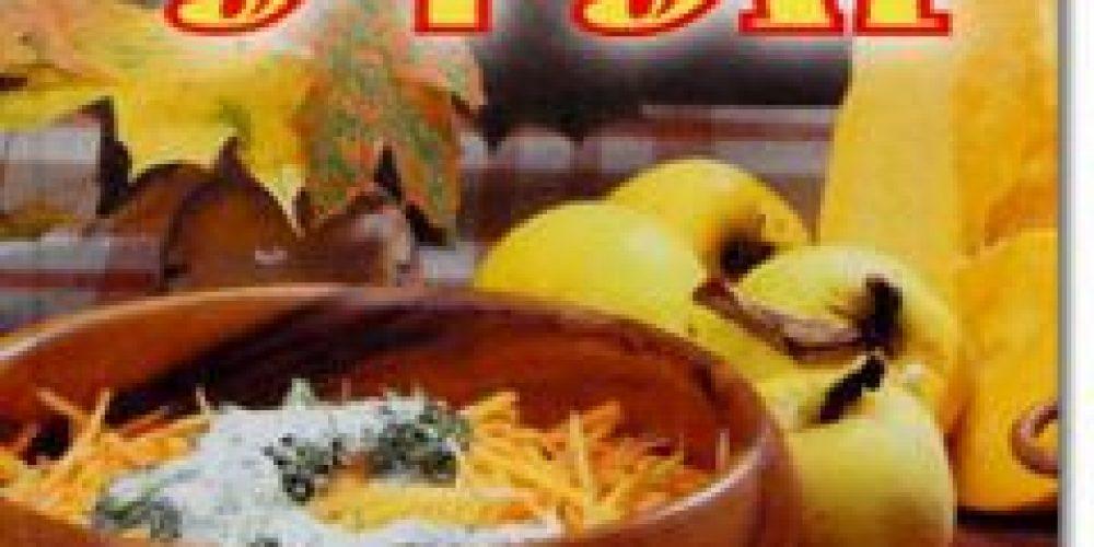 В Новоспасском монастыре пройдет Фестиваль Постной кухни
