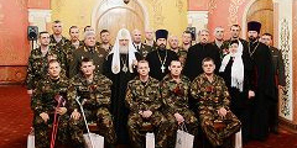 Состоялась встреча Святейшего Патриарха Кирилла с главнокомандующим и военнослужащими Внутренних войск МВД РФ
