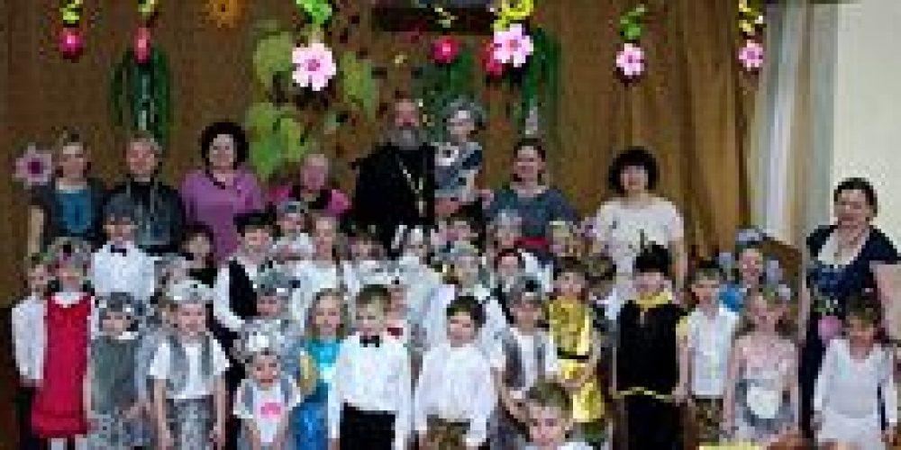 Пасхальный концерт в Центре непрерывного образования во имя прп. Серафима Саровского, 28-30 апреля 2014 г.