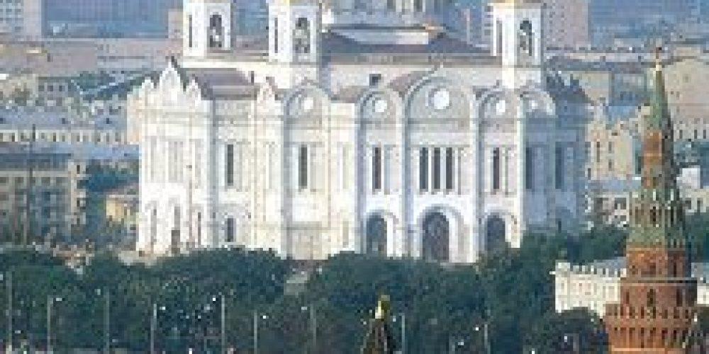 Годовой план православных выставочных мероприятий на территории города Москвы на II полугодие 2014 года