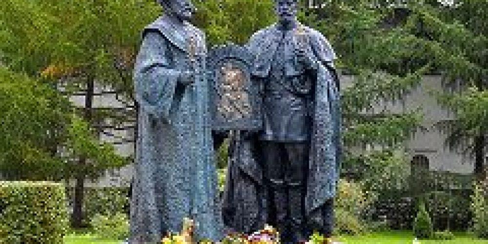 День памяти святых царственных страстотерпцев в Новоспасском монастыре