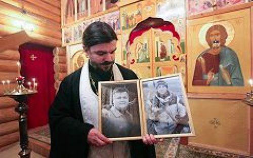 В Москве прошли панихиды по погибшим в Сирии российским воинам