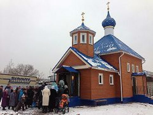 В Бирюлеве-Восточное освящен храм в честь иконы Божией Матери «Достойно Есть»