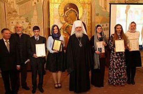 В Храме Христа Спасителя прошла церемония награждения лауреатов международного конкурса «Лето Господне»