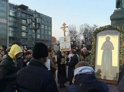 На Пушкинской площади состоялся крестный ход в поддержку восстановления Страстного монастыря