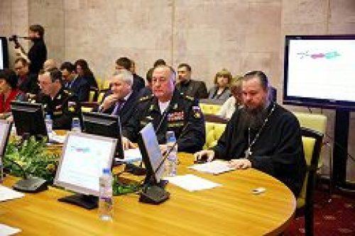 В столице прошла Всероссийская социальная морская конференция