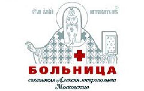 16 апреля в рамках Дня здоровья в Больнице святителя Алексия пройдет благотворительная акция