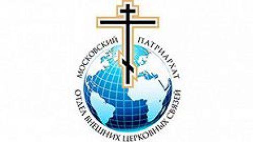 Опубликованы официальные разъяснения Отдела внешних церковных связей по поводу встречи Патриарха Московского и всея Руси Кирилла с Папой Римским Франциском и о предстоящем Всеправославном Соборе