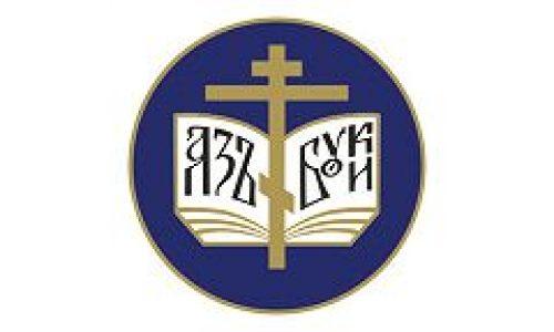 Заявление Синодального отдела религиозного образования в связи с проведением в некоторых образовательных организациях анкетирования учащихся без согласия родителей