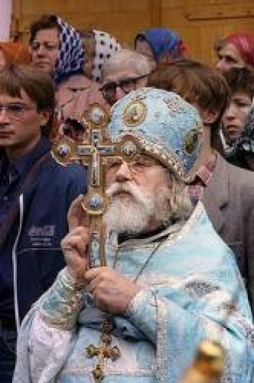 Богослови / Православие.Ru